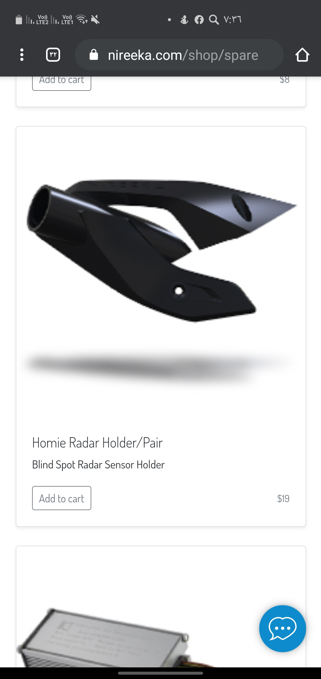 Homie Radar Holder/Pair